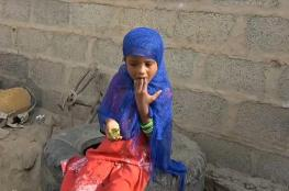 """بالفيديو.. وفاة الطفلة اليمنية """"أكلة أوراق الشجر"""""""