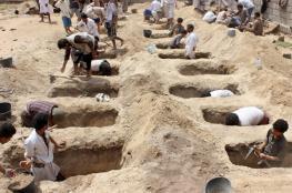 """الأمم المتحدة تتهم """"التحالف"""" و""""أنصار الله"""" بارتكاب """"جرائم حرب"""" في اليمن"""