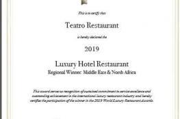 """فندق """"سندس روتانا مسقط"""" يفوز بجائزة أفضل مطعم في الشرق الأوسط"""