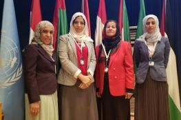 السلطنة تشارك في المُنتدى العربي للتنمية المستدامة ببيروت