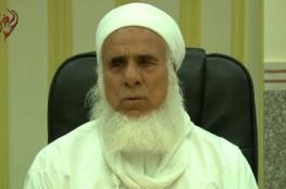الشيخ إبراهيم الكندي رحمه الله