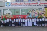 مكتبة السندباد المتنقلة تزور مدرسة أجيال المعرفة