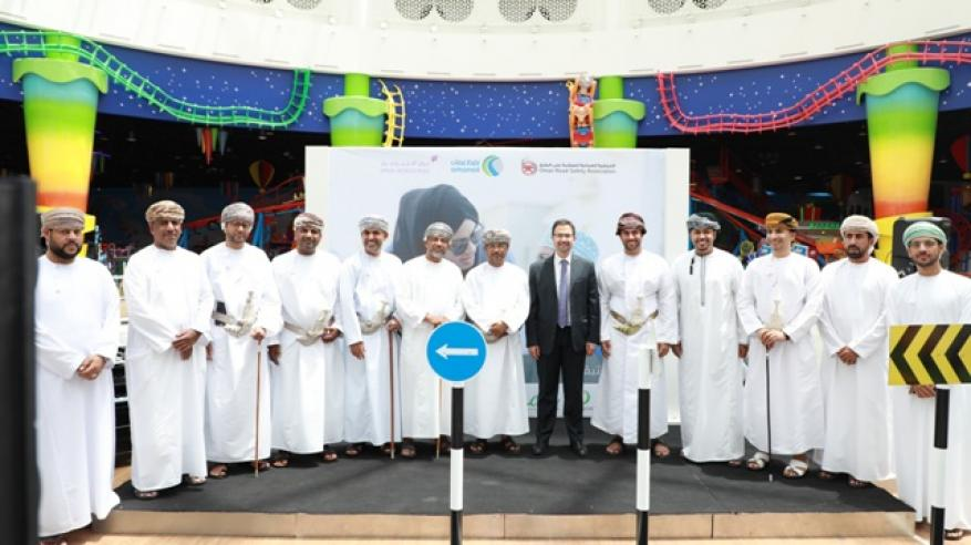 Oman Oil Marketing Company - Road Safety Village (3)