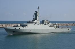 """البحرية السلطانية العمانية تختتم مشاركتها في التمرين الدولي """"IMX19"""""""