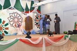 """عرض مسرحي وفقرات فنيّة وأناشيد في احتفال """"إصلاح الأحداث"""" بالعيد الوطني"""