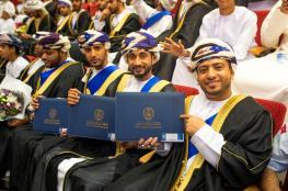 جامعة السلطان قابوس تحتفل بتخريج الدفعة الثلاثين