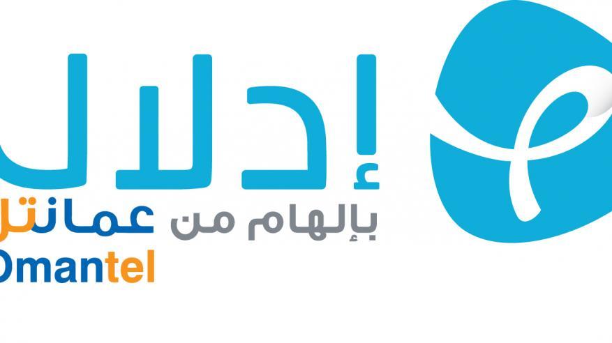"""""""عمانتل"""" تطلق أول منصة للتعليم الإلكتروني المفتوح"""