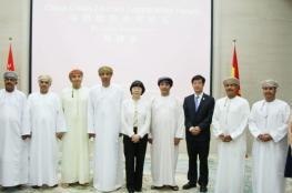 """بحث آليات تعزيز التعاون بين """"الصداقة العمانية الصينية"""" ووفد صيني يضم ممثلي الوكالات السياحة"""