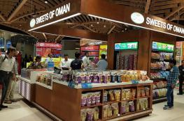 """""""حلويات عمان"""" تفتتح منفذا في السوق الحرة بمطار مسقط"""