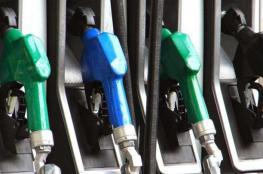 الإعلان عن أسعار الوقود في السلطنة لشهر أبريل 2019