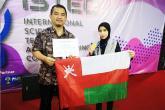 طالبة عمانية تفوز بالميدالية الذهبية في مجال الهندسة بإندونيسيا