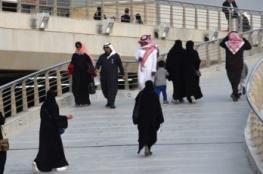 """تعرف على اللائحة الجديدة لـ """"الذوق العام"""" بالسعودية"""