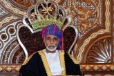 جلالة السلطان يهنئ حاكمة عام سانت لوشيا