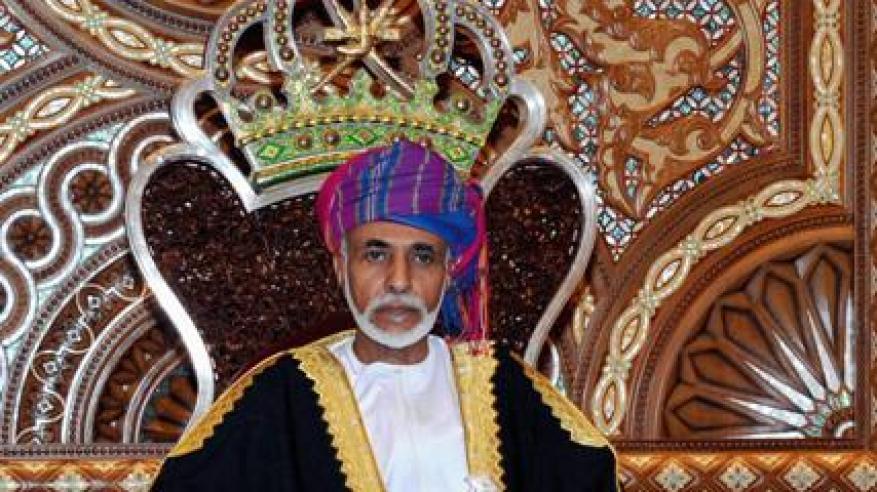 مرسوم سلطاني بالتصديق على اتفاقية مع ألمانيا