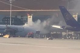 بالفيديو..  لحظة احتراق طائرة ركاب صينية في مطار بكين