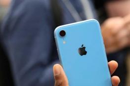 هاتف الآيفون الأكثر مبيعاً