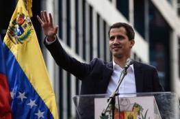 """فنزويلا: نظام مادورو يواجه """"انقلابا عسكريا"""""""