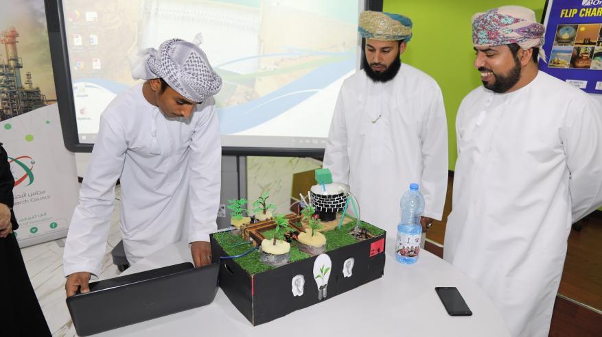 تقييم المشاركين بجائزة البحوث والابتكارات في مجال المياه