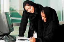 قائمة أفضل 10 دول لعمل النساء .. ودولة خليجية في المرتبة الثانية