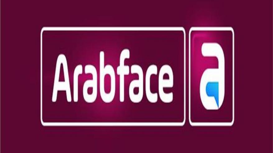 إطلاق أول منصة عربية للتواصل الاجتماعي