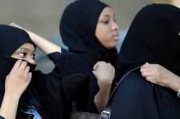 السعودية تضيف فقرة قانونية لمنع هروب الفتيات