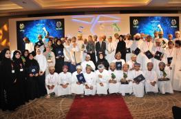 تتويج الفائزين بجائزة الرؤية لمبادرات الشباب في نسختها الخامسة.. وإشادات واسعة بمستوى المشاريع المتنافسة