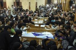 """""""داعش"""" يعلن مسؤوليته عن هجوم استهدف مسيحيين في مصر"""