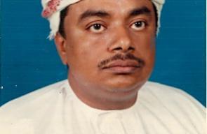 Ali Almashani