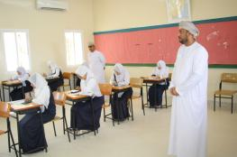491 طالبا بالدبلوم العام يؤدون امتحان اللغة الإنجليزية في الوسطى