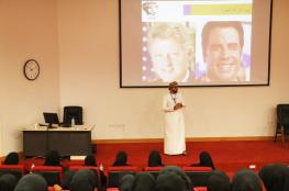 أولى محاضرات الملتقي الطلابي بجامعة ظفار حول الفراسة