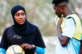 قصة أول مدرّبة لكرة القدم للرجال في الوطن العربي