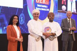 """بنك مسقط يحتفل بتتويجه بجائزة """"مؤسسة OER"""" كأفضل بنك في السلطنة"""