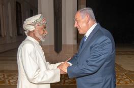 بالصور.. جلالة السلطان يبحث مع رئيس الوزراء الإسرائيلي دفع عملية السلام في الشرق الأوسط