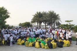 السفارة الأمريكية بمسقط تشارك فى اليوم العالمي لتنظيف الشواطئ