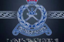"""وفاة أحد منتسبي """"الدفاع المدني"""" بولاية صحار"""