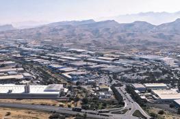 """25% نموا في حركة طلبات الاستثمار بـ""""المناطق الصناعية"""".. و76 طلبا في يناير"""