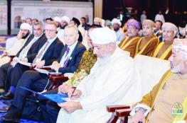 """""""إعلان السلطان قابوس للمؤتلف الإنساني"""": إعادة التوازن لعالم مضطرب"""