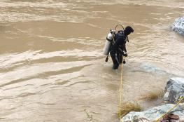 تنبيه ثانٍ بغزارة الأمطار على عدد من محافظات السلطنة