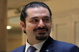 """""""واشنطن بوست"""" تكشف تفاصيل احتجاز الحريري في السعودية"""