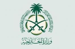 بيان من السعودية حول استهداف 4 سفن في الإمارات
