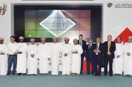 """""""تنمية نفط عمان"""" تكرم الفائزين بجوائز القيمة المحلية المضافة والمساهمين في رفع نسب التعمين"""