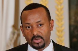 مقتل رئيس أركان الجيش الإثيوبي برصاص حارسه الشخصي