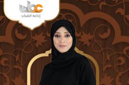"""شخصيات عمانية بارزة في """"صناع النجاح 2"""" على إذاعة الشباب"""