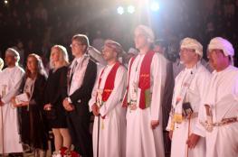 الجامعة الألمانية تحتفل بالعيد الوطني الـ48 المجيد