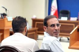 """السلطات الإيرانية تنفذ حكم الإعدام في """"حوت العملات"""""""