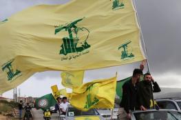 """""""حزب الله"""" يصدر بيانا شديد اللهجة حول الأزمة العراقية البحرينية"""