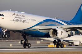 """""""الطيران العماني"""" يعلق رحلاته إلى باكستان"""