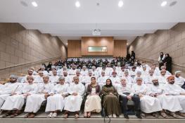 اليوم.. افتتاح المؤتمر الدولي العربي السادس للوقاية من سوء معاملة الأطفال والإهمال