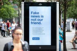 دراسة: الأخبار المزيفة تخلق قصصا غير حقيقة في أذهان القراء