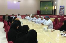 مناقشة آليات تعزيز أدوار جمعيات المرأة العمانية
